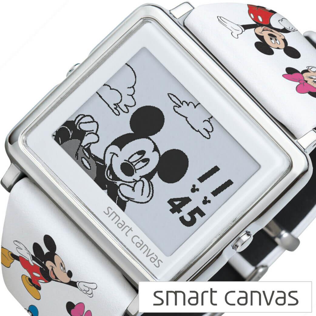 スマートキャンバス腕時計 Smart Canvas時計 EPSON 腕時計 エプソン 時計 ミッキー Mickey&Friends メンズ レディース 男性 女性 液晶 W1-DY3045L [ 正規品 ブランド デジタル 置き時計 キャラクター ディズニー Disney 替えベルト 革 レザー プレゼント ギフト ][送料無料]
