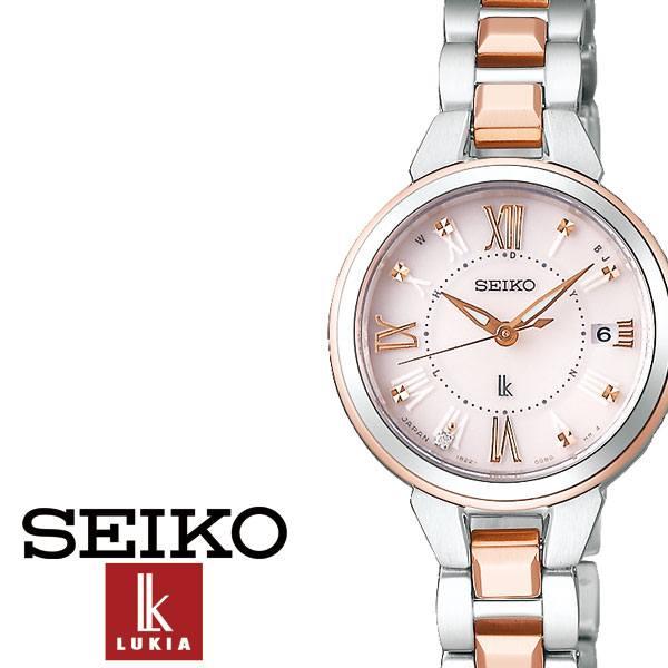 セイコー腕時計 SEIKO時計 SEIKO 腕時計 セイコー 時計 ルキア LUKIA レディース 女性 用 防水 彼女 妻 ピンク SSVW146 [ シンプル ピンクゴールド 電波 ダイヤ プレゼント ギフト アナログ ラウンド ファッション カジュアル ビジネス ]