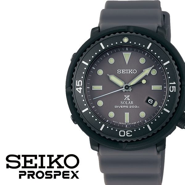セイコー腕時計 SEIKO時計 SEIKO 腕時計 セイコー 時計 プロスペックス PROSPEX ユニセックス グレー STBR023 [ ラウンド アナログ プレゼント ギフト ダイバーズ スポーツ ツナ缶 ファッション カジュアル ビジネス ]