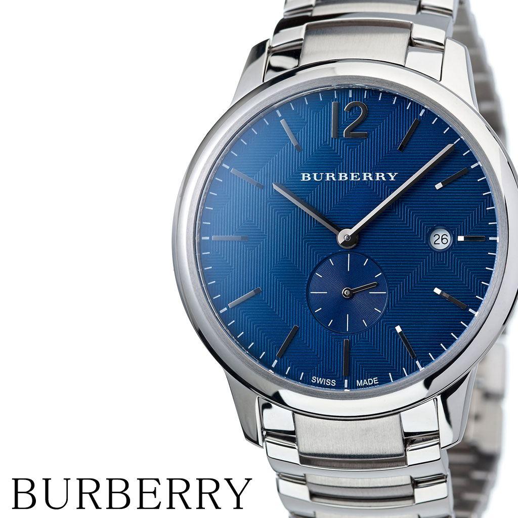 バーバリー腕時計 BURBERRY時計 BURBERRY 腕時計 バーバリー 時計 メンズ 男性 ブルー BU10007 [ ブランド 人気 お洒落 流行 スイス製 シンプル アナログ ビジネス リクルートスーツ ラウンド 上品 プレゼント ギフト ][送料無料]