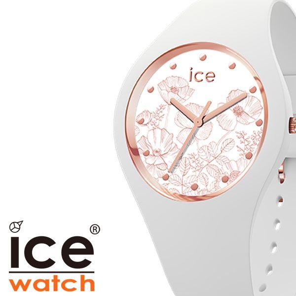 [ポイント10倍]アイスウォッチ腕時計 ICEWATCH時計 ICE WATCH 腕時計 アイス ウォッチ 時計 アイス フラワー スプリング ホワイト ミディアム ICE flower spring white medium ホワイト ICE-016669 [ ブランド かわいい ピンクゴールド 花 シンプル ギフト プレゼント ]PT10