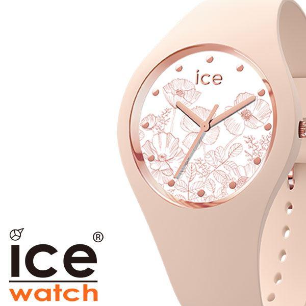 アイスウォッチ腕時計 ICEWATCH時計 ICE WATCH 腕時計 アイス ウォッチ 時計 アイス フラワー スプリング ヌード ミディアム ICE flower spring nude medium ホワイト ICE-016670 [ かわいい ピンクゴールド 花 カジュアル シンプル ギフト ]PT10
