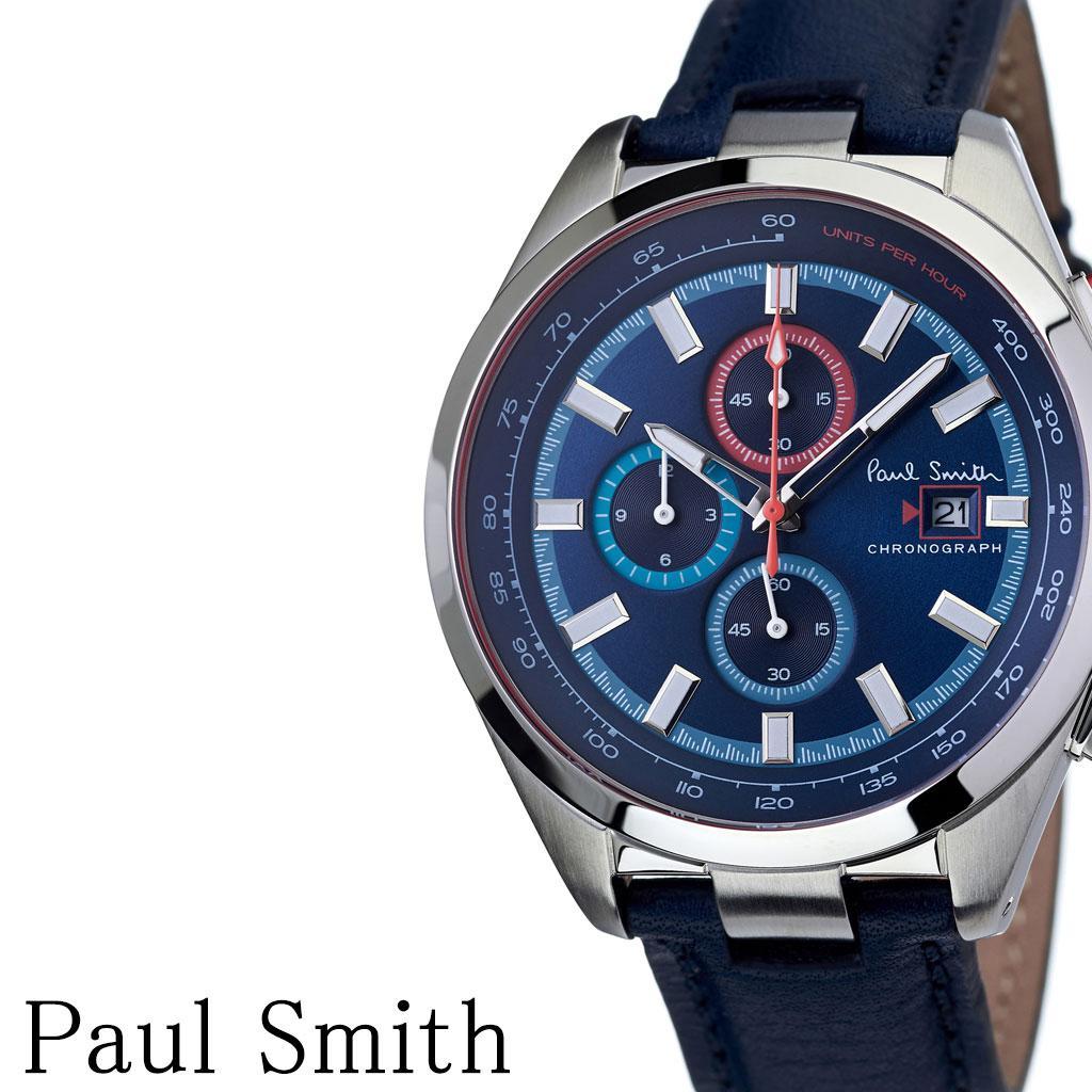ポールスミス腕時計 Paulsmith時計 Paul smith 腕時計 ポール スミス 時計 メンズ 男性 彼氏 大学生 ネイビー PS0110012 [ ブランド 安い人気 お洒落 流行 クロノグラフ シンプル アナログ ビジネス ラウンド プレゼント ギフト ][送料無料]