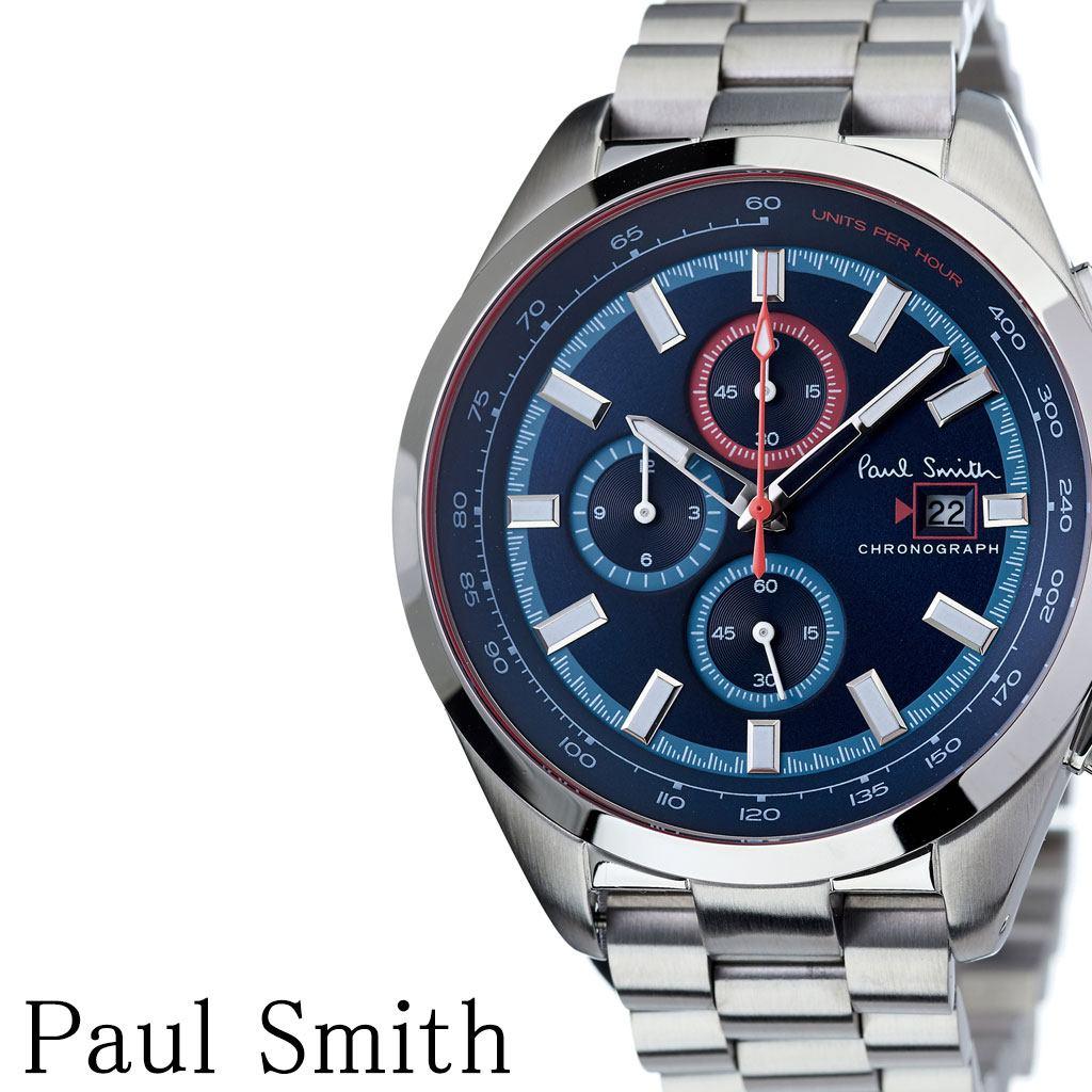 ポールスミス腕時計 Paulsmith時計 Paul smith 腕時計 ポール スミス 時計 メンズ 男性 彼氏 大学生 ネイビー PS0110017 [ ブランド 安い人気 お洒落 流行 クロノグラフ シンプル アナログ ビジネス ラウンド プレゼント ]
