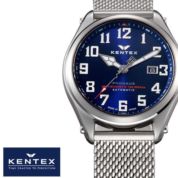 ケンテックス腕時計 KENTEX時計 KENTEX 腕時計 ケンテックス 時計 プロガウス PROGAUS メンズ 男性 ブルー S769X-05 [ ブランド 人気 機械式 カレンダー メカニカル 耐磁時計 自動巻き ラウンド プレゼント ギフト アナログ ミリタリー 飛行機 ビジネス ]