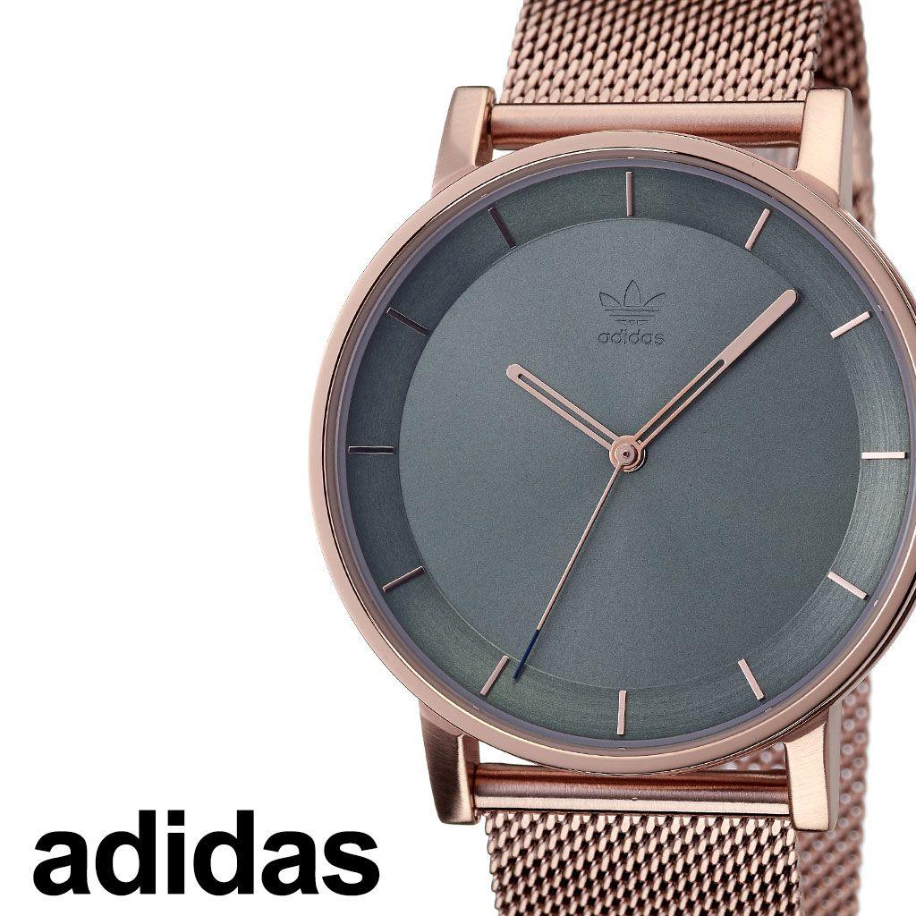 [当日出荷] アディダス腕時計 adidas時計 adidas 腕時計 アディダス 時計 ディストリクトエム1 DISTRICT_M1 カップル 彼女 彼氏 女性レディース グリーン Z04-3033-00 [ ブランド お洒落 流行 ラウンド シンプル メタルバンド プレゼント ]