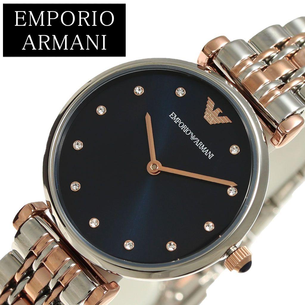 エンポリオ アルマーニ腕時計 EMPORIO ARMANI時計 EMPORIO ARMANI 腕時計 エンポリオ アルマーニ 時計 ジャンニ ティーバー GIANNI T-BAR レディース ブルー AR11092 [ EA 女性 ステンレス おしゃれ 就職 祝い クロノ ブランド 人気 クロノグラフ プレゼント ギフト]