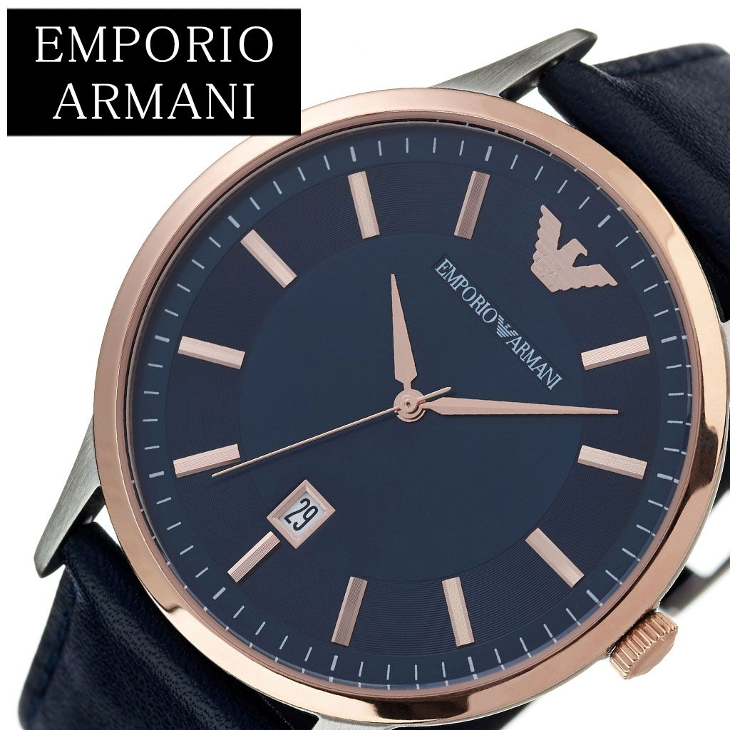 [当日出荷] エンポリオアルマーニ腕時計 EMPORIOARMANI時計 EMPORIO ARMANI 腕時計 エンポリオ アルマーニ 時計 レナト RENATO メンズ ネイビー AR11188 [ ブランド 防水 革ベルト レザー エンポリ おしゃれ EA おすすめ ] 誕生日