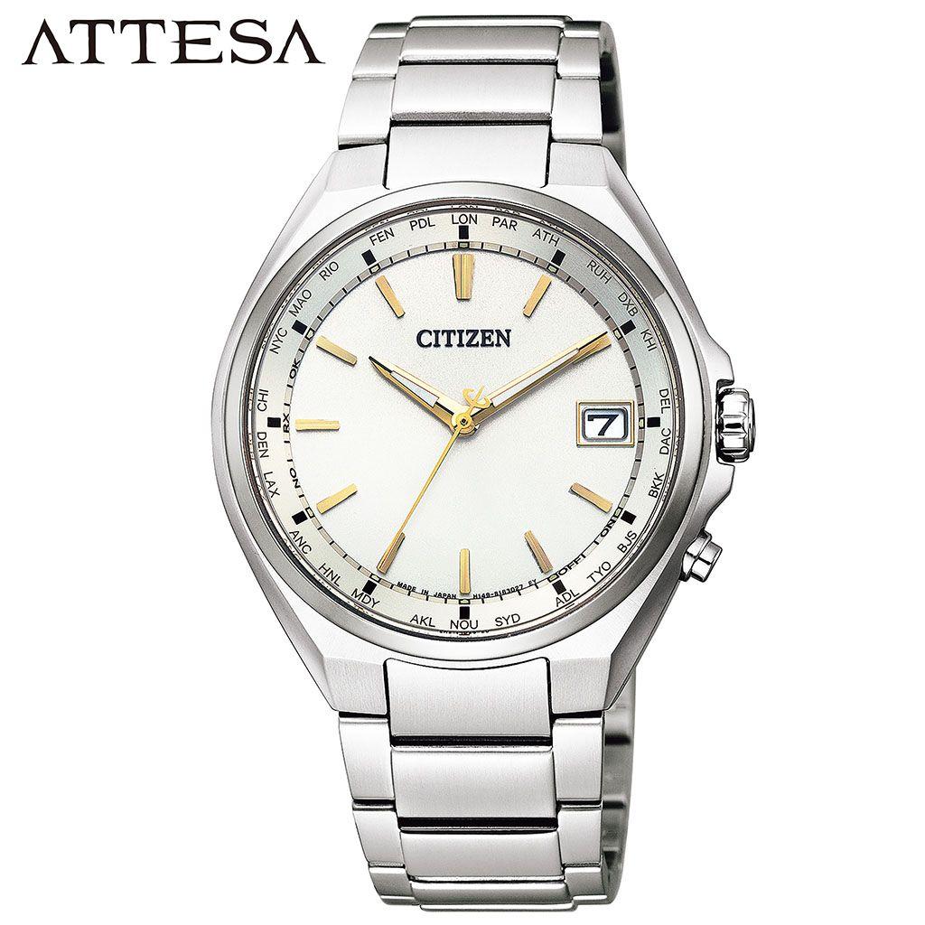 シチズン ソーラー 電波時計 メンズ 時計 アテッサ エコ・ドライブ電波 シチズン腕時計 CITIZEN時計 CITIZEN 腕時計 ATTESA メンズ シャンパン CB1120-50P [ 正規品 おしゃれ 仕事 スーツ 上品 プレゼント シンプル 機能性 ] 誕生日