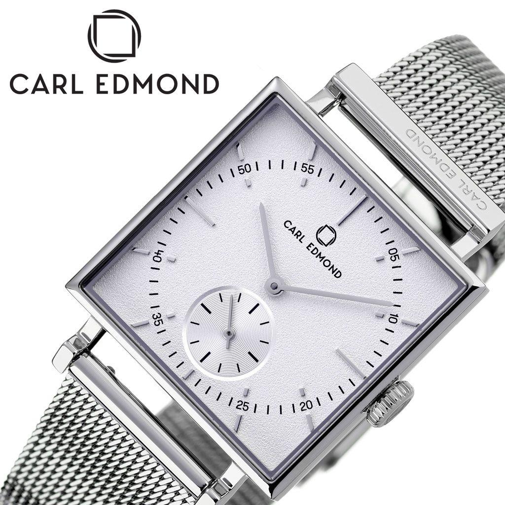 カール エドモンド腕時計 CARL EDMOND時計 CARLEDMOND 腕時計 カールエドモンド 時計 グラニット Granit レディース 白 CEG2901-M18 [ 正規品 ブランド アンティーク 北欧 30代 カップル お揃い 仕事 防水 スクエア型 おしゃれ プレゼント 女性 向け ギフト ]