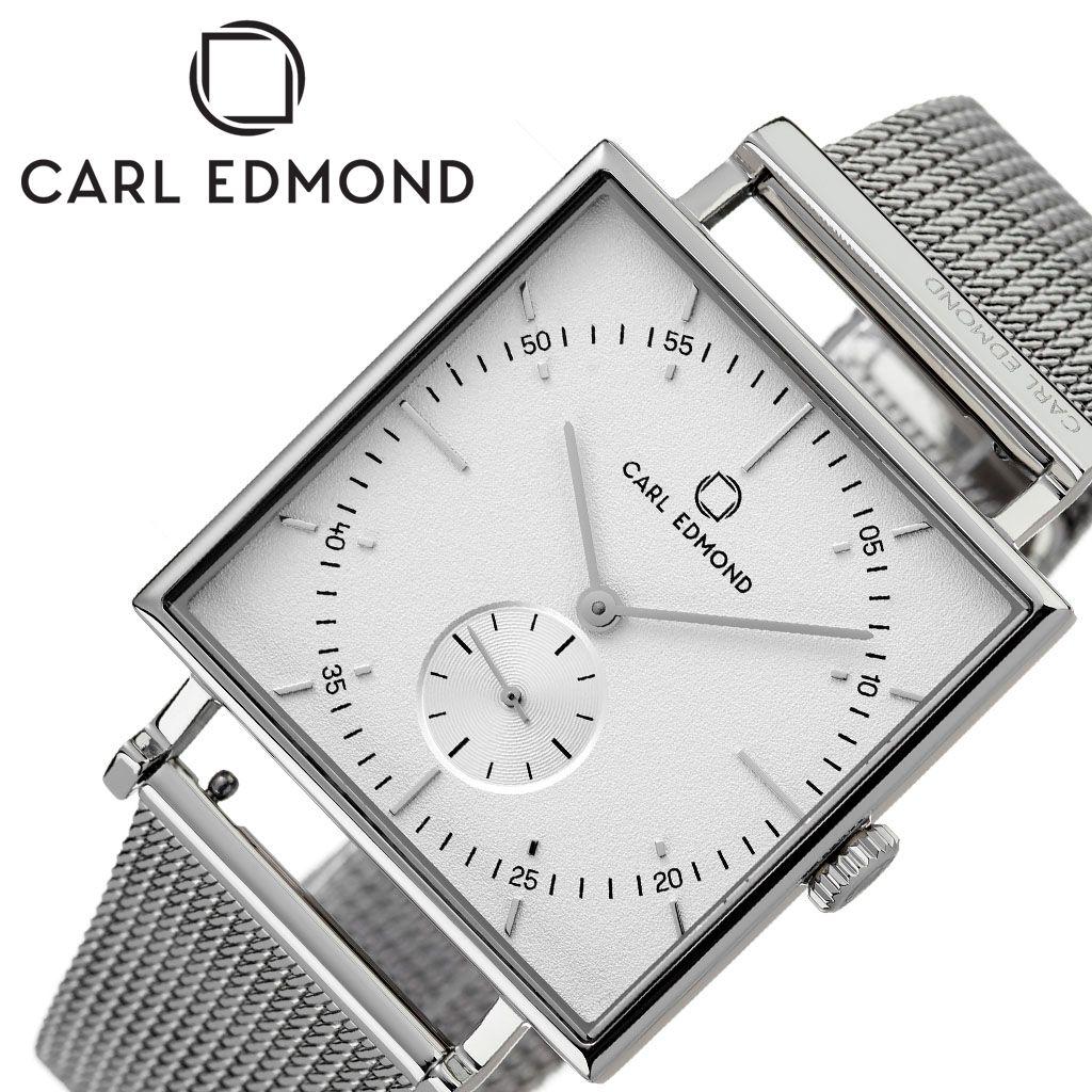 カール エドモンド腕時計 CARL EDMOND時計 CARLEDMOND 腕時計 カールエドモンド 時計 グラニット Granit レディース 白 CEG3401-M21 [ 正規品 ブランド アンティーク 風 北欧 30代 カップル お揃い 仕事 防水 スクエア型 四角 おしゃれ シンプル プレゼント ギフト ]