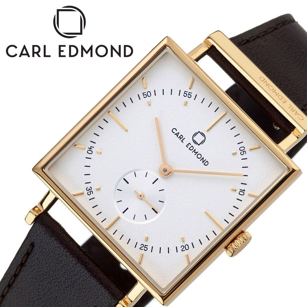 カール エドモンド腕時計 CARL EDMOND時計 CARLEDMOND 腕時計 カールエドモンド 時計 グラニット Granit レディース 白 CEG3421-DBY21 [ 正規品 ブランド アンティーク 北欧 レザー 革ベルト 30代 カップル お揃い 仕事 防水 スクエア型 おしゃれ プレゼント ギフト ]
