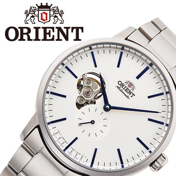 オリエント腕時計 ORIENT時計 ORIENT 腕時計 オリエント 時計 コンテンポラリー メカニカル CONTEMPORARY メンズ ホワイト RN-AR0102S [ 正規品 機械式 自動巻き ブランド 防水 アナログ メタル ホワイト 男性 彼氏 夫 ] 誕生日