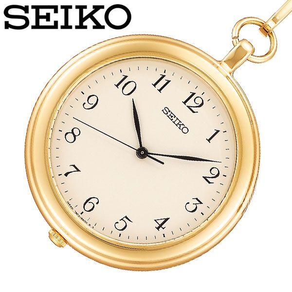 セイコーポケットウォッチ SEIKO時計 SEIKO ポケットウォッチ セイコー 時計 白 SAPP008 [ 正規品 ホテルマン 懐中時計 ブランド 日本 有名 高級 おすすめ ポケットウォッチ チェーン 記念品 ] 誕生日