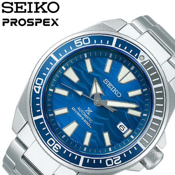 【ビジネスマンに人気】 セイコー腕時計 SEIKO時計 SEIKO 腕時計 セイコー 時計 プロスペックス Prospex メンズ ブランド ブルー SBDY029 [ 正規品 おすすめ 定番 彼氏 夫 旦那 スーツ おしゃれ カレンダー ダイバーズウォッチ ]