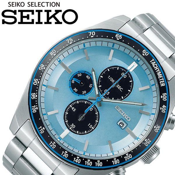 【ビジネスマンに人気】 セイコー腕時計 SEIKO時計 SEIKO 腕時計 セイコー 時計 セイコーセレクション SEIKO SELECTION メンズ ブランド ブルー SBPY143 [ 正規品 旦那 夫 彼氏 かっこいい ビジネス スーツ おしゃれ カレンダー ]