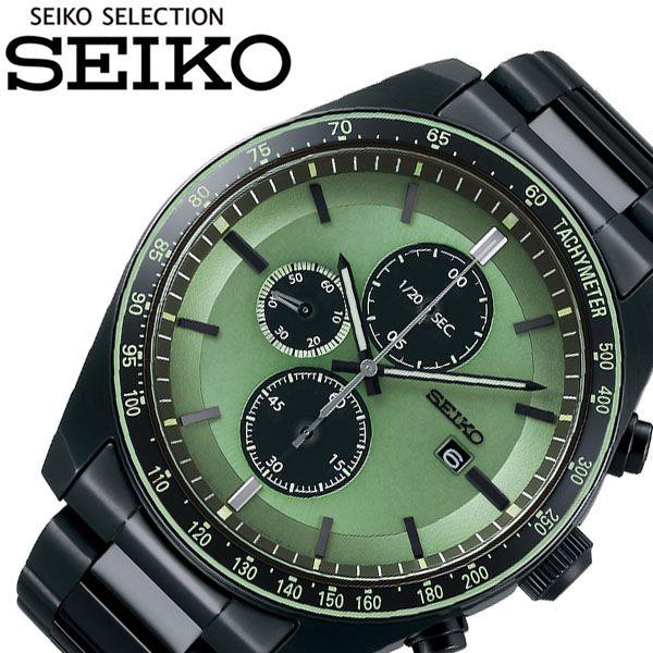 【ビジネスマンに人気】 セイコー腕時計 SEIKO時計 SEIKO 腕時計 セイコー 時計 セイコーセレクション SEIKO SELECTION メンズ ブランド グリーン SBPY147 [ 正規品 人気 旦那 夫 彼氏 かっこいい ビジネス スーツ おしゃれ カレンダー プレゼント ギフト ]