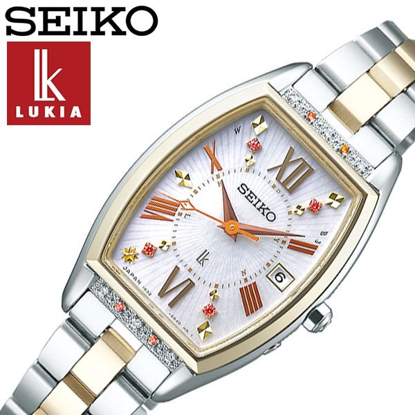 セイコー腕時計 SEIKO時計 SEIKO 腕時計 セイコー 時計 ルキア LUKIA レディース ホワイト SSVW152 [ 正規品 人気 限定 彼女 嫁 妻 かわいい おしゃれ フォーマル カレンダー クリスタル ゴールド プレゼント ギフト ]