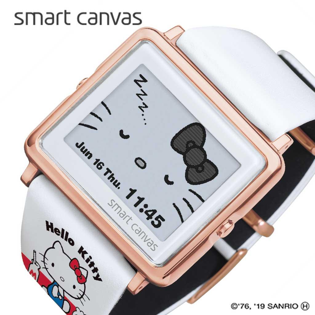 【 可愛い! キティちゃんの腕時計 】 Smart Canvas 腕時計 時計 ハローキティー Hello Kitty レディース 20代 30代 液晶 W1-HK3014L [ 正規品 女の子 デジタル かわいい 45周年 70年代プチバース キャラクター 子ども こども 子供 中学生 高校生 プレゼント ギフト ]