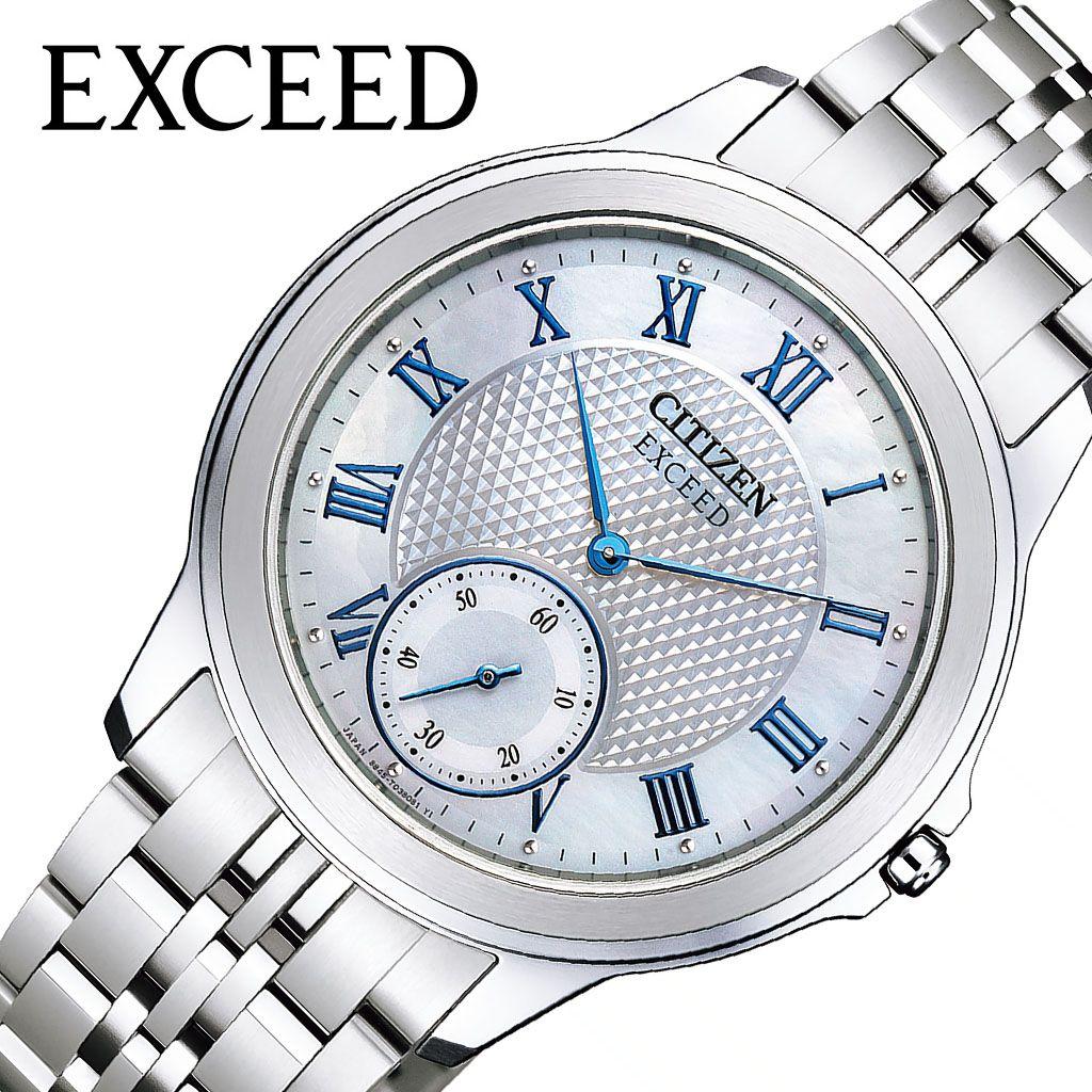シチズン腕時計 CITIZEN時計 CITIZEN 腕時計 シチズン 時計 エクシード EXCEED メンズ ホワイト AQ5000-56D [ 正規品 人気 ブランド 白蝶貝 パール 彼氏 夫 スーツ ビジネス エコドライブ プレゼント ギフト ] 誕生日