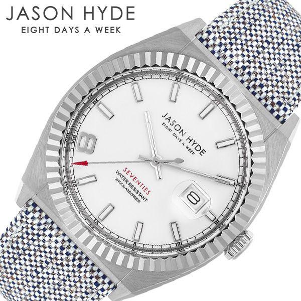 [あす楽 2年保証]ジェイソン・ハイド腕時計 JASON HYDE時計 JASON HYDE 腕時計 ジェイソン・ハイド 時計 アイハブデイト I HAVE A DATE メンズ ホワイト 白 JH30000 [ 人気 ブランド おすすめ ファッション 防水 アンティーク 彼氏 旦那 夫 記念日 プレゼント ギフト ]