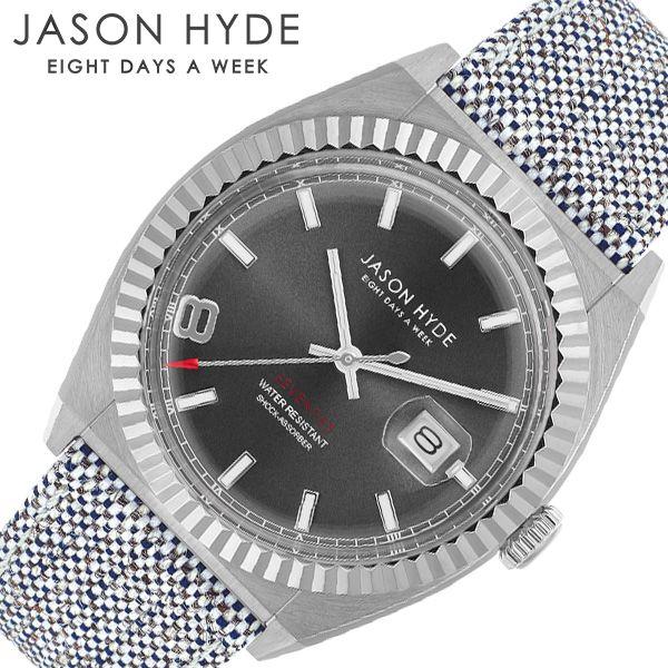 [あす楽 2年保証]ジェイソン・ハイド腕時計 JASON HYDE時計 JASON HYDE 腕時計 ジェイソン・ハイド 時計 アイハブデイト I HAVE A DATE メンズ グレー JH30001 [ 人気 ブランド おすすめ ファッション 防水 アンティーク 彼氏 旦那 夫 記念日 プレゼント ギフト ]