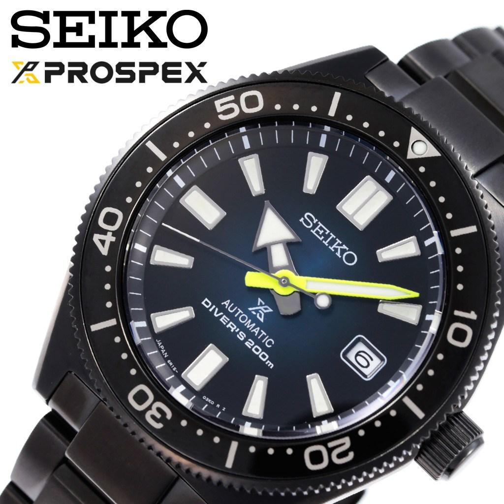 [あす楽]セイコー腕時計 SEIKO時計 SEIKO 腕時計 セイコー 時計 プロスペックス Prospex メンズ ブルー SBDC085 [ 正規品 新作 人気 おすすめ ブランド 防水 高級 ステンレスベルト カレンダー かっこいい お洒落 彼氏 夫 社会人 プレゼント ギフト ]