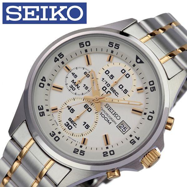 [あす楽]セイコー腕時計 SEIKO時計 SEIKO 腕時計 セイコー 時計 メンズ 男性 ホワイト SKS629P1 [ 人気 ブランド 逆輸入 定番 おしゃれ ファッション フォーマル スーツ 営業 商社 プレゼント ギフト ] 誕生日 冬ギフト