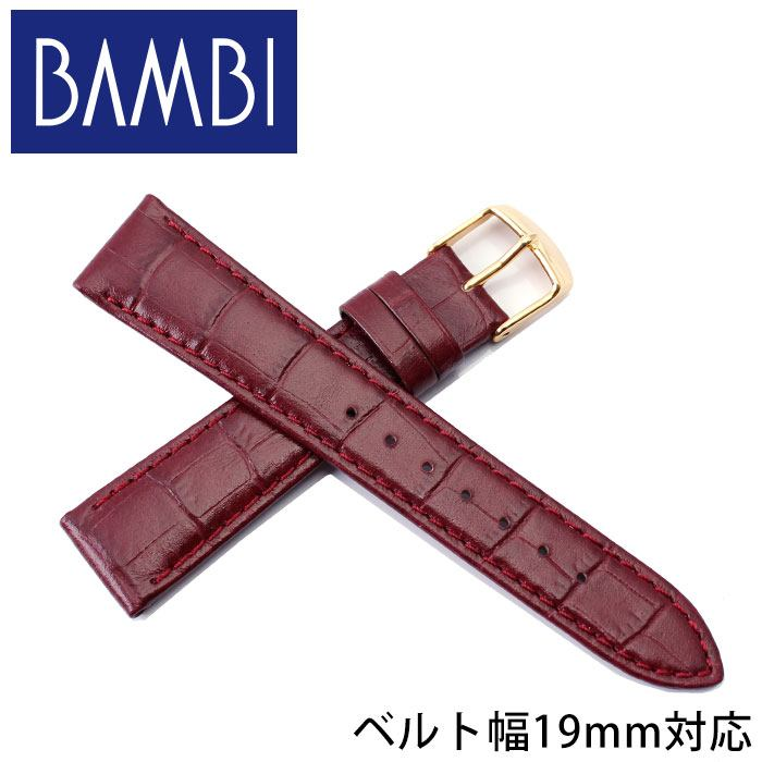 バンビ腕時計ベルト BAMBI時計 BAMBI 腕時計ベルト バンビ 時計 メンズ レディース BKM053-19-W-GD [ 人気 おしゃれ ファッション 革 替えベルト 替えストラップ 替えバンド 替え ベルト 替え ストラップ 替え バンド 高級 シンプル 19mm ギフト プレゼント ]