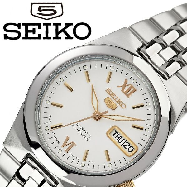 【SALE】(10%OFF) 割引 セール 安い セイコー腕時計 SEIKO時計 SEIKO 腕時計 セイコー 時計 セイコーファイブ SEIKO5 メンズ ホワイト SNKE39J1 [ ブランド 旦那 夫 彼氏 逆輸入 限定 機械式 自動巻き 日本製 おしゃれ シンプル フォーマル スーツ 仕事 プレゼント ギフト ]