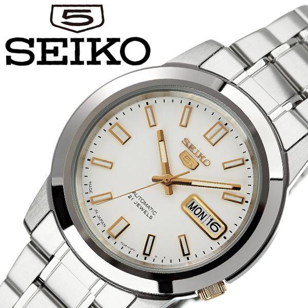 [当日出荷] セイコー腕時計 SEIKO時計 SEIKO 腕時計 セイコー 時計 セイコーファイブ SEIKO5 メンズ ホワイト SNKK07J1 [ ブランド 旦那 夫 彼氏 逆輸入 限定 機械式 自動巻き 日本製 おしゃれ シンプル フォーマル スーツ 営業 仕事 プレゼント ギフト ]