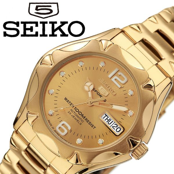 [当日出荷] セイコー腕時計 SEIKO時計 SEIKO 腕時計 セイコー 時計 セイコーファイブ SEIKO5 SPORTS メンズ ゴールド SNZ460J1 [ ブランド 彼氏 逆輸入 限定 機械式 自動巻き おしゃれ シンプル フォーマル スーツ 営業 仕事 商社 プレゼント ギフト ]