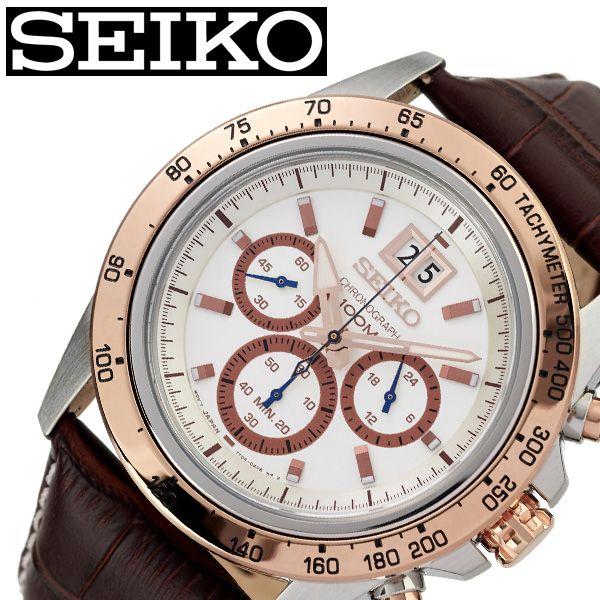 [あす楽]セイコー腕時計 SEIKO時計 SEIKO 腕時計 セイコー 時計 メンズ ホワイト 白 SPC246P1 [ 人気 ブランド おすすめ 防水 革ベルト レザー ベルト カレンダー 限定 社会人 スーツ 仕事 ビジネス時計 彼氏 大人 かっこいい カジュアル 上品 プレゼント ギフト ]