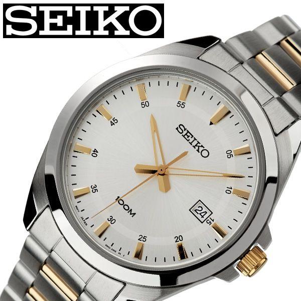 [当日出荷] セイコー腕時計 SEIKO時計 SEIKO 腕時計 セイコー 時計 メンズ シルバー SUR211P1 [ 人気 ブランド おすすめ 防水 ステンレスベルト 限定 社会人 スーツ 仕事 ビジネス時計 カレンダー 彼氏 大人 かっこいい おしゃれ カジュアル 上品 プレゼント ギフト ]