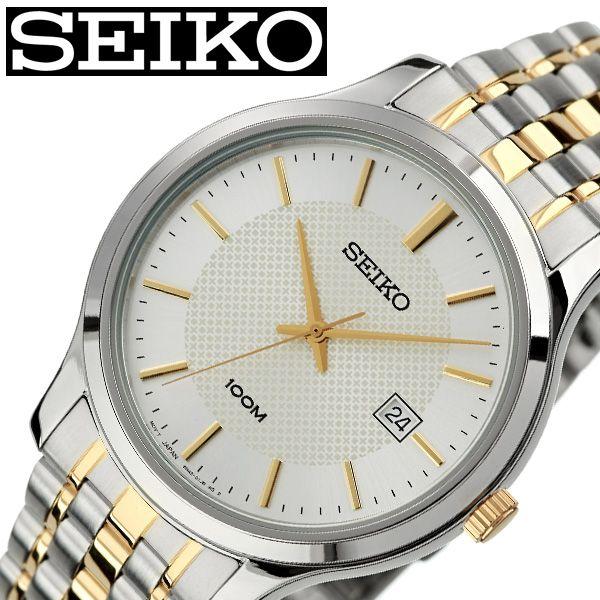 [あす楽]セイコー腕時計 SEIKO時計 SEIKO 腕時計 セイコー 時計 メンズ ブラック 黒 SUR295P1 [ 人気 ブランド おすすめ 防水 ステンレスベルト 限定 社会人 スーツ 仕事 ビジネス時計 カレンダー 彼氏 大人 かっこいい おしゃれ カジュアル 上品 プレゼント ギフト ]