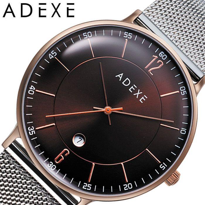アデクス腕時計 ADEXE時計 ADEXE 腕時計 アデクス 時計 グランデ GRANDE メンズ ダークブラウン 2046B-01-JP19JN [ 正規品 人気 ブランド 流行 インスタ インスタ映え オシャレ ファッション お揃い ペア おそろい 北欧 上品 シンプル スーツ プレゼント ギフト ]