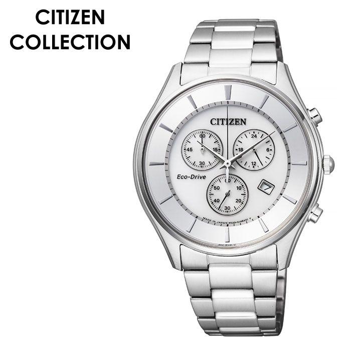 シチズン腕時計 CITIZEN時計 CITIZEN 腕時計 シチズン 時計 コレクション COLLECTION メンズ シルバー AT2360-59A [ 正規品 ブランド おすすめ 防水 エコドライブ クロノグラフ ソーラー おしゃれ シンプル プレゼント ギフト ]