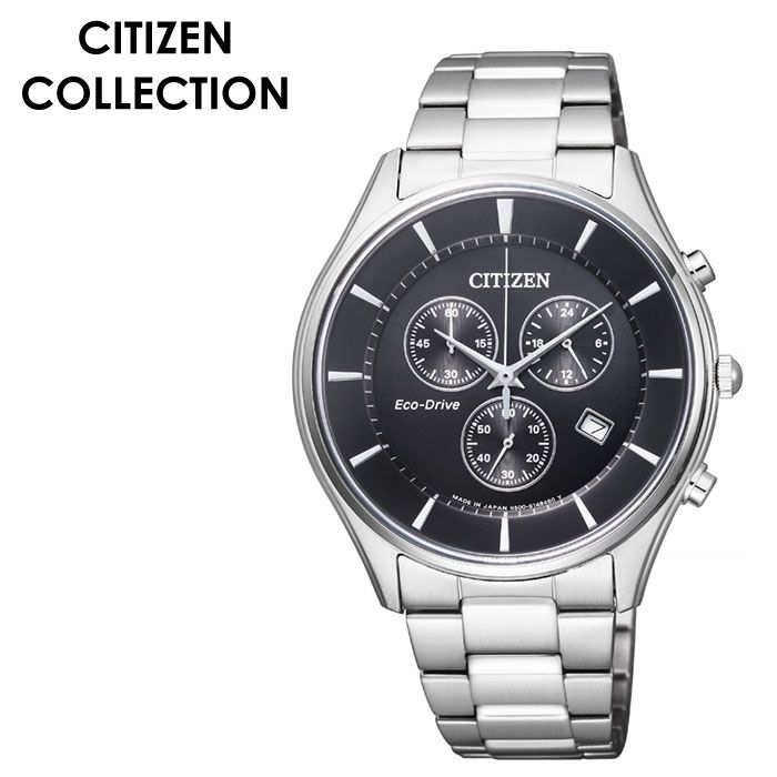 シチズン腕時計 CITIZEN時計 CITIZEN 腕時計 シチズン 時計 コレクション COLLECTION メンズ ブラック AT2360-59E [ 正規品 ブランド おすすめ 防水 エコドライブ クロノグラフ ソーラー おしゃれ シンプル プレゼント ギフト ]