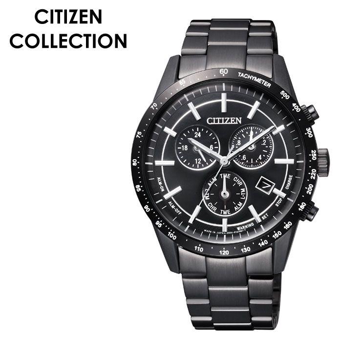 シチズン腕時計 CITIZEN時計 CITIZEN 腕時計 シチズン 時計 コレクション COLLECTION メンズ ブラック BL5495-56E [ 正規品 ブランド おすすめ 防水 エコドライブ ソーラー クロノグラフ おしゃれ スーツ プレゼント ギフト ]