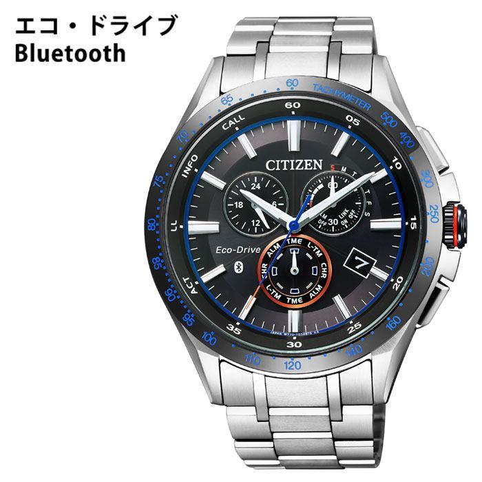 シチズン腕時計 CITIZEN時計 CITIZEN 腕時計 シチズン 時計 エコドライブブルートゥース ECO・DRIVE Bluetooth メンズ 黒 BZ1034-52E [ ブランド Bluetooth エコドライブ クロノグラフ 高機能 防水 おしゃれ スーツ プレゼント ギフト ]