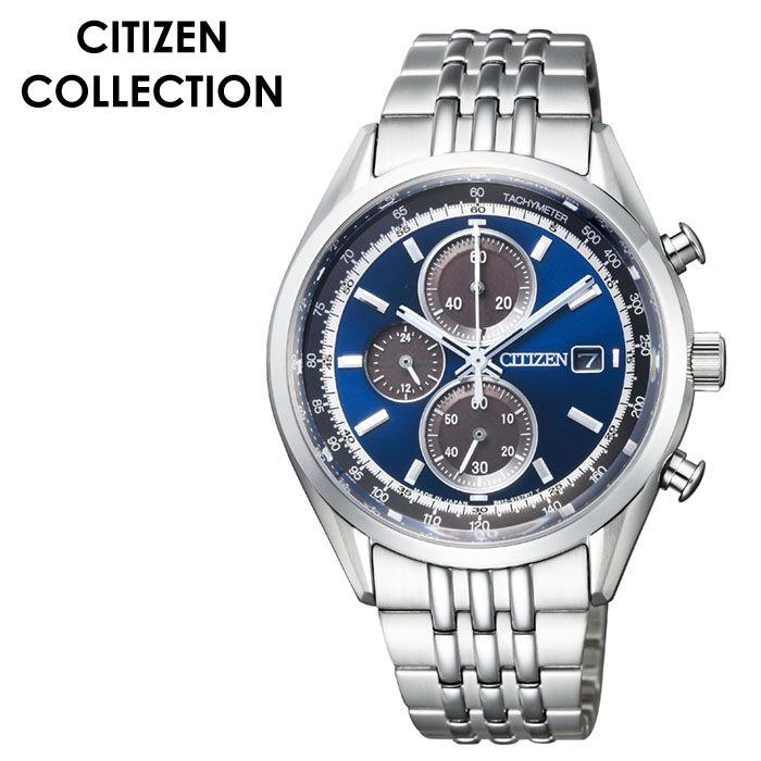 シチズン腕時計 CITIZEN時計 CITIZEN 腕時計 シチズン 時計 コレクション COLLECTION メンズ ブルー CA0450-57L [ 正規品 ブランド おすすめ エコドライブ クロノグラフ カレンダー おしゃれ スーツ プレゼント ギフト ]