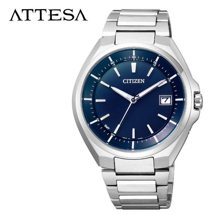 シチズン腕時計 CITIZEN時計 CITIZEN 腕時計 シチズン 時計 アテッサ ATTESA メンズ ネイビー CB3010-57L [ 正規品 ブランド おすすめ 防水 パーフェックス 電波 ソーラー 高機能 ファッション おしゃれ スーツ プレゼント ギフト ]