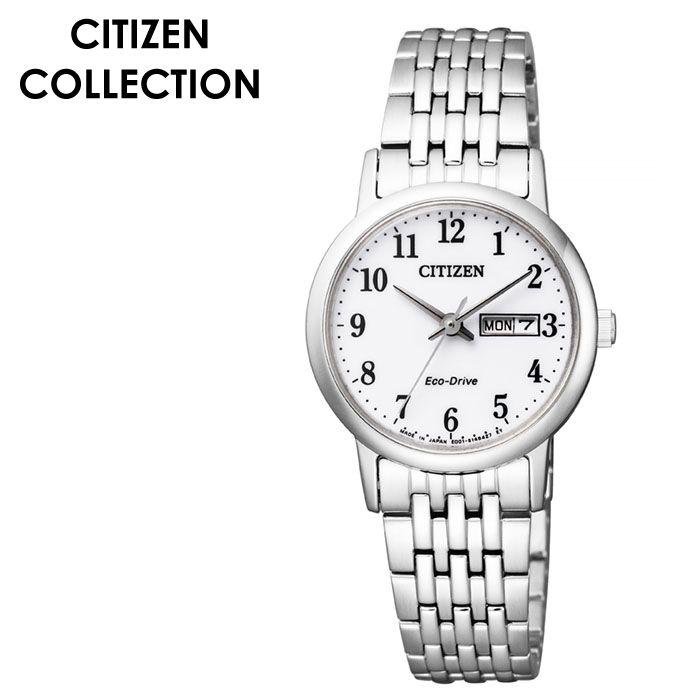 シチズン腕時計 CITIZEN時計 CITIZEN 腕時計 シチズン 時計 コレクション COLLECTION レディース ホワイト EW3250-53A [ 正規品 ブランド おすすめ 防水 エコドライブ ソーラー ファッション おしゃれ スーツ プレゼント ギフト ]