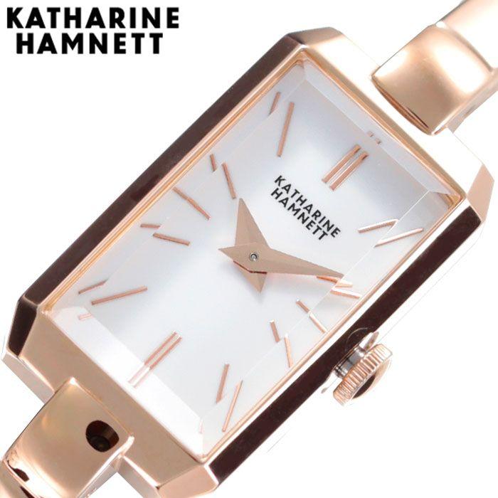 キャサリンハムネット腕時計 KATHARINEHAMNETT時計 KATHARINE HAMNETT 腕時計 キャサリン ハムネット 時計 レクタングル RECTANGLE レディース 女性 ホワイト KH87H8-B04 [ 正規品 ブランド スクエア型 防水 おしゃれ ブレスレット かわいい 可愛い プレゼント ギフト ]