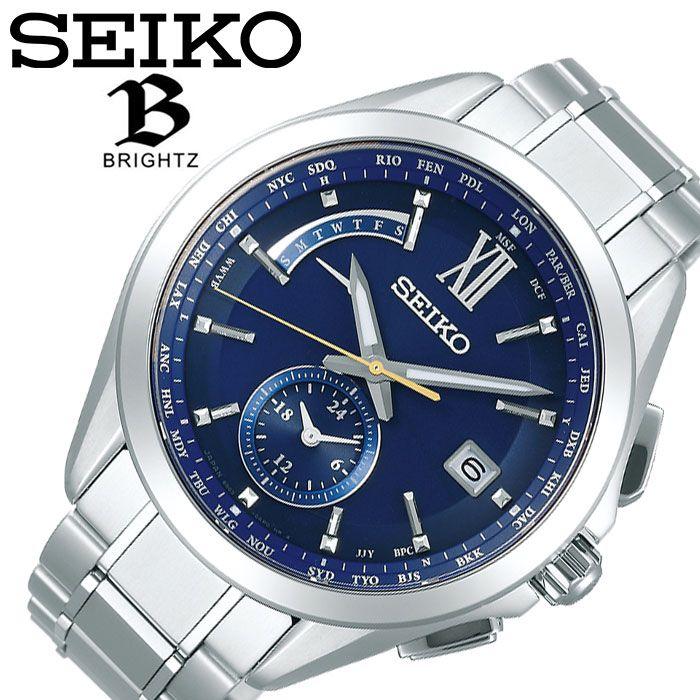 [あす楽]セイコー腕時計 SEIKO時計 SEIKO 腕時計 セイコー 時計 ブライツ BRIGHTZ メンズ ブルー SAGA281 [ 正規品 限定 ブランド ファッション おしゃれ エターナルブルー 電波 ソーラー 仕事 スーツ プレゼント ギフト ]
