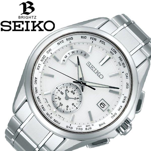 [5年保証]セイコー腕時計 SEIKO時計 SEIKO 腕時計 セイコー 時計 ブライツ BRIGHTZ メンズ ホワイト SAGA283 [ ブランド おすすめ 防水 電波 ソーラー ファッション おしゃれ カジュアル スーツ カレンダー プレゼント ギフト ]