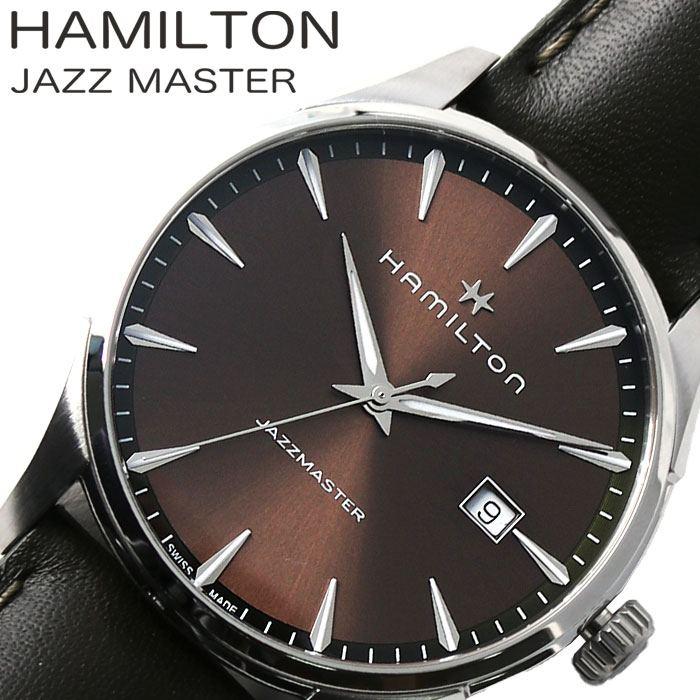 【SALE】(25500円引き) 割引 セール 安い ハミルトン腕時計 HAMILTON時計 HAMILTON 腕時計 ハミルトン 時計 ジャズマスター ジェント JAZZMASTER GENT メンズ ブラウン H32451801 [ ブランド おすすめ シンプル おしゃれ スーツ フォーマル 上品 プレゼント ギフト ]