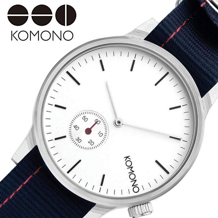 [当日出荷] コモノ腕時計 KOMONO時計 KOMONO 腕時計 コモノ 時計 ウィンストン サブス WINSTON SUBS レディース 女性 ホワイト KOM-W2277 [ 人気 ブランド おすすめ カジュアル おしゃれ 個性的 シンプル シック プレゼント ギフト ]PT10
