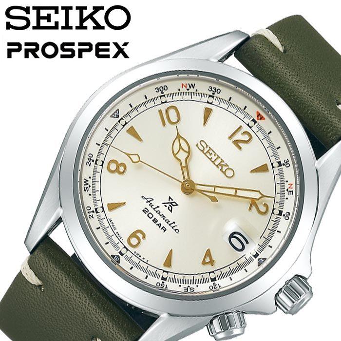 セイコー腕時計 SEIKO時計 SEIKO 腕時計 セイコー 時計 プロスペックス アルピニスト PROSPEX Alpinist メンズ 男性 ライトアイボリー SBDC093 [ 正規品 人気 ブランド 機械式 自動巻 メカニカル スクリューバック 方位計 シンプル 仕事 プレゼント ギフト ]