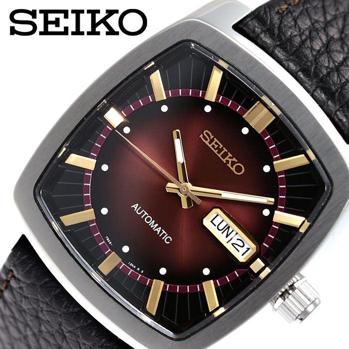 [当日出荷] セイコー腕時計 SEIKO時計 SEIKO 腕時計 セイコー 時計 メンズ 男性 ブラウン SNKP25 [ 人気 ブランド 海外限定モデル リクラフトおすすめ ビジネス おしゃれ カジュアル スーツ カレンダー プレゼント ギフト ]